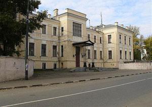 Серпуховская городская больница имени Семашко